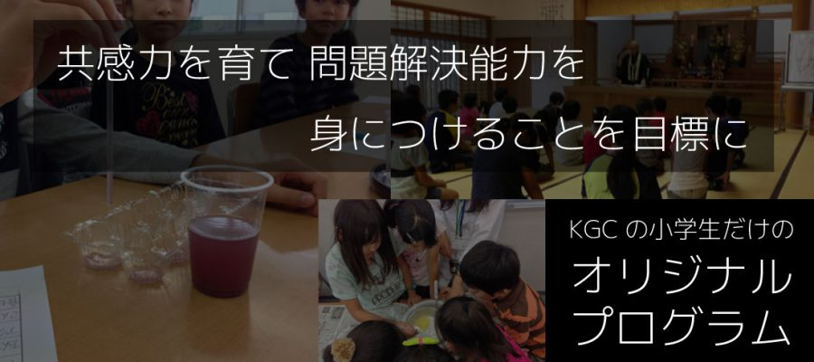 sougoutaiken_top202103